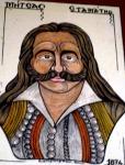 Σταμάτης Αδριανού Μήτσας «Η ιστορική και έντονα συγκινησιακή του ομιλία από το βήμα της Βουλής των Ελλήνων»