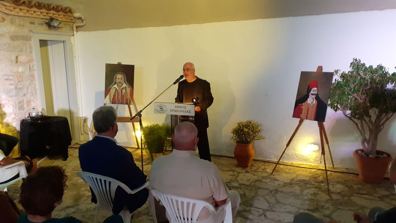Πραγματοποιήθηκαν τρεις διαλέξεις για τους Ερμιονιδείς Αγωνιστές της Ελληνικής Παλιγγενεσίας.